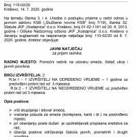 """JKP """"Kostajnica"""" - javni natječaj za prijem radnika"""